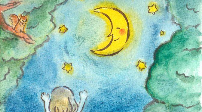 ペットロス「夜は孤独を感じるね」そんな時は夜空で繋がろう